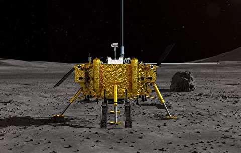 نیمه تاریک ماه از دریچه لنز ماهواره چینی