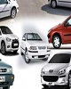 قیمت جدید خودروها بیشتر از 30درصد سازمان حمایت افزایش...