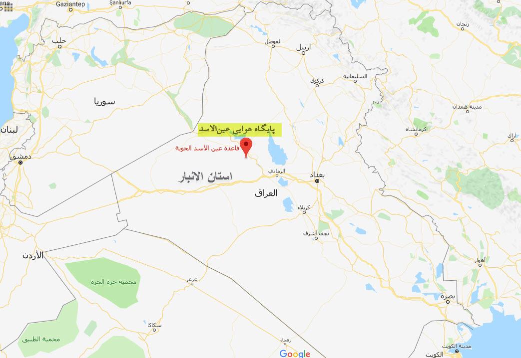 افشای موقعیت پایگاههای تازهتاسیس آمریکا در عراق/هشدار پامپئو به بغداد نسبت به حملات اسرائیل به عراق/ کشته و زخمی شدن 7 نظامی آمریکائی در انفجار «منبج» سوریه/افشای جزئیات جدیدی از «معامله قرن» ترامپ