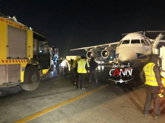 تصادف در باند فرودگاه مهرآباد