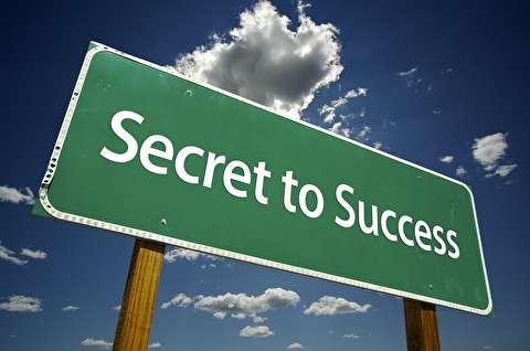 راز موفقیت چیست؟