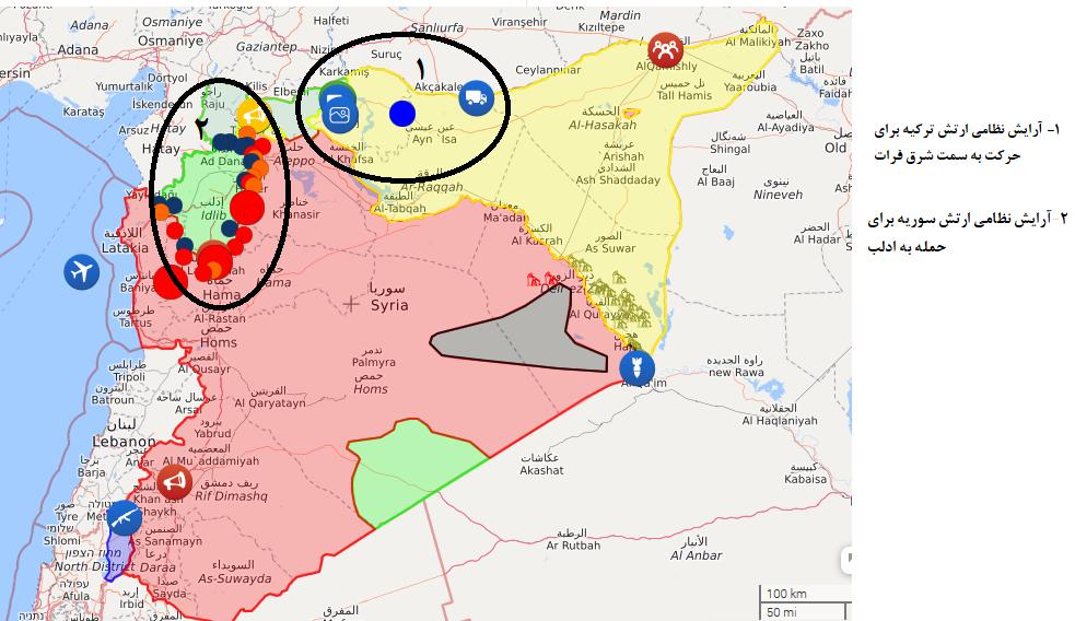 خروج آمریکا از سوریه چگونه منجر به آغاز عملیات ارتش سوریه در ادلب می شود؟