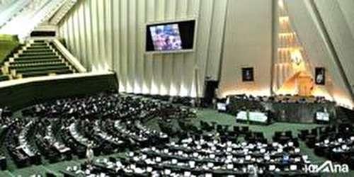 لایحه CFT برای بررسی به مجمع تشخیص مصلحت نظام ارسال شد