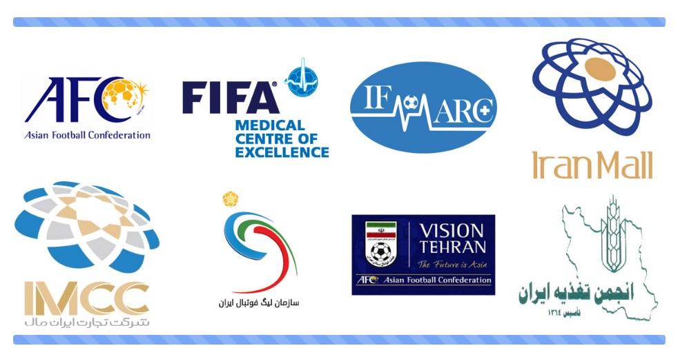دکان سه نبشی به نام «کنگره فوتبال کلینیک»/ ماجرای خانم دکتر ایرانی و کارلوس کی روش!