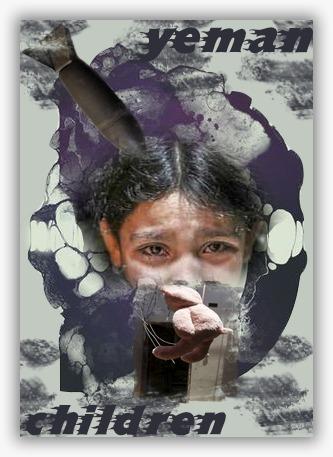 نگاه شما: به یاد کودکان یمن