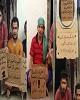دیلی بیست: بازپرسان آمریکایی با اماراتیها در شکنجه...
