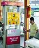 پیشنهاد اتاق بازرگانی: بنزین ۵ هزار تومانی به جای سهمیه بندی برای هر فرد/ ونزوئلا ذخایر طلای خود را به امارات میفروشد/ لپتاپهایی که از مرز ۴۰ میلیون تومان عبور کردند و با پراید رقابت میکنند!