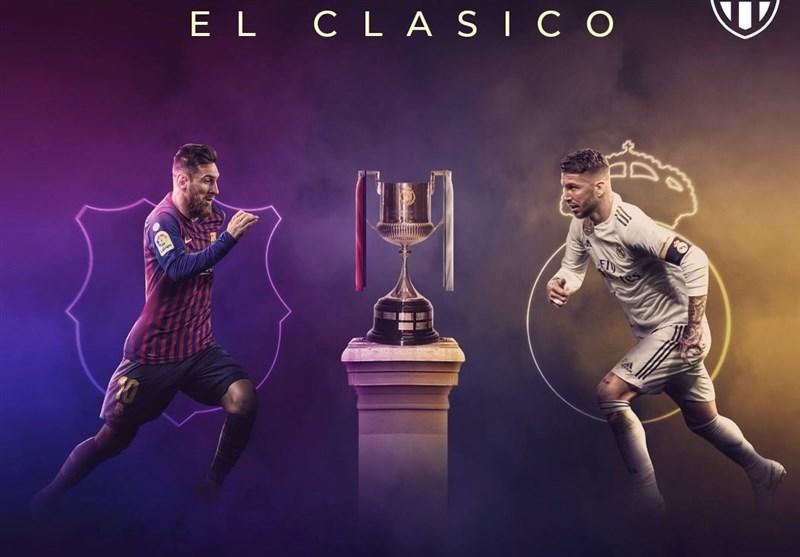 امشب؛ بارسلونا-رئال مادرید اولین ال کلاسیکوی سریالی