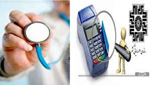 فرار مالیاتی پزشکان، تقصیر سازمان امور مالیاتی است! دولت مطب پزشکان را با بازار صرافان اشتباه گرفته است