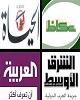 طرح محمد بن سلمان برای ایجاد یک امپراتوری بزرگ رسانه...