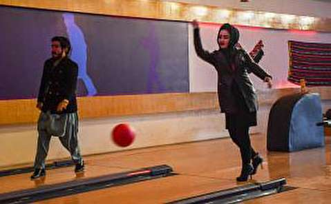 بولینگ، سرگرمی زنان و مردان افغانستان