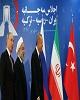 سه پرونده مهم محور نشست رؤسای جمهور روسیه، ترکیه و...