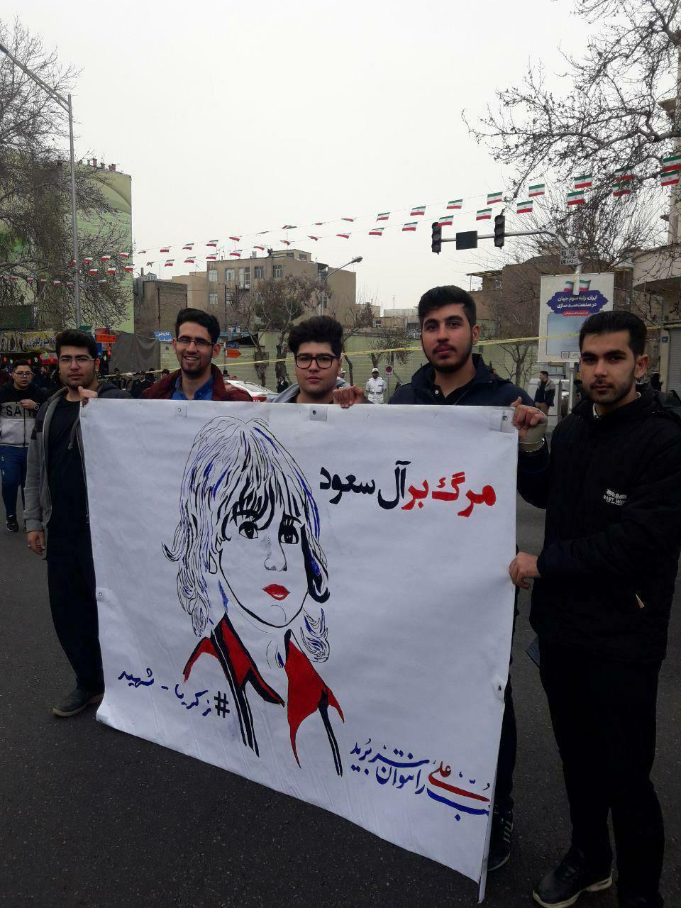 تصویری از شهید ۶ ساله عربستانی در راهپیمایی