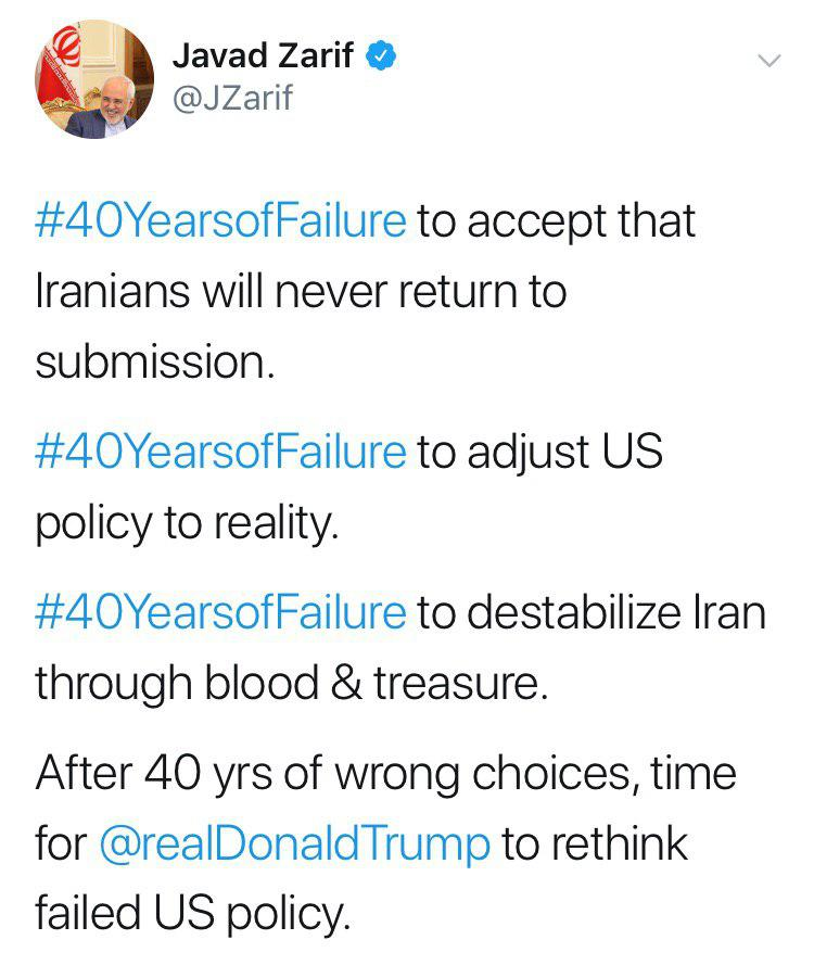 پاسخ ظریف به توییت ترامپ درباره چهلسالگی انقلاب