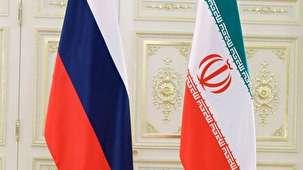 Despite US pressures, Iran and Russia move toward strengthening economic cooperation
