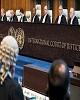 شکست دیگر آمریکا در دادگاه لاهه در مورد ۲ میلیارد دلار...