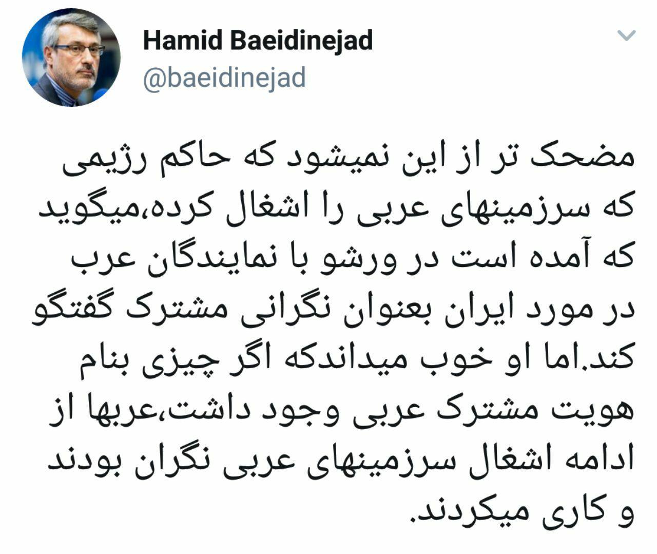 واکنشبعیدینژاد بهادعاینتانیاهو درباره نشستورشو