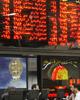 روند نزولی شاخص کل بورس در یک ساعت پایانی بازار