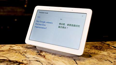 دستیار گوگل به 27 زبان ترجمه میکند