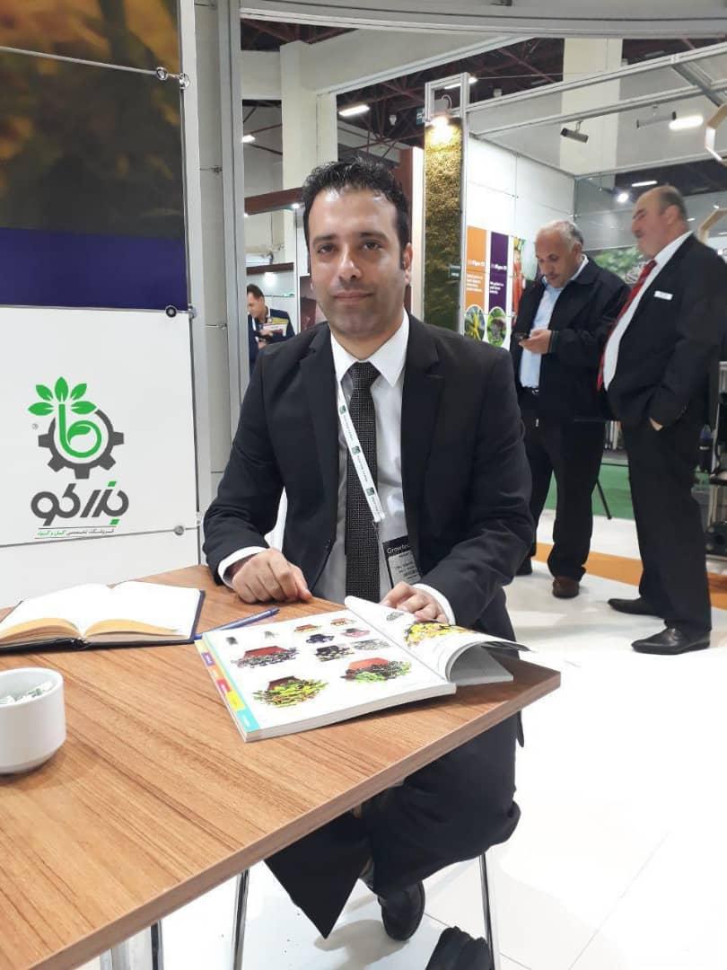 گفتگوی خبری با مدیر فروشگاه اینترنتی بذرکو (سایت خرید و فروش اینترنتی بذر)