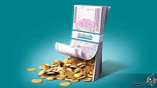 رمز موفقیت بانک دی در کاهش بهای تمام شده پول