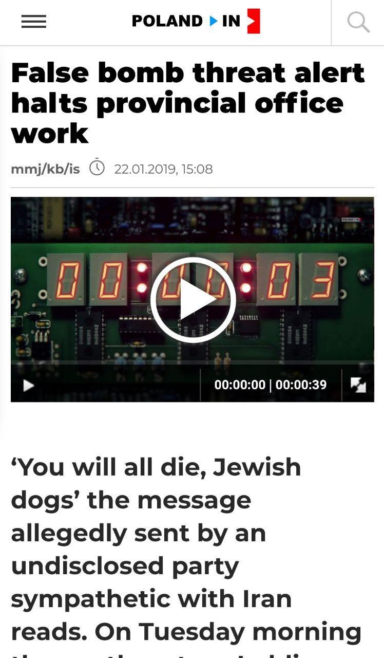 گزارش عجیب رسانه های لهستانی از بمب گذاری در این کشور در حمایت از ایران!