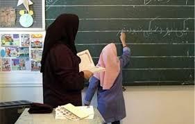 بخشنامه اضافه تدریس معلمان ابلاغ شد