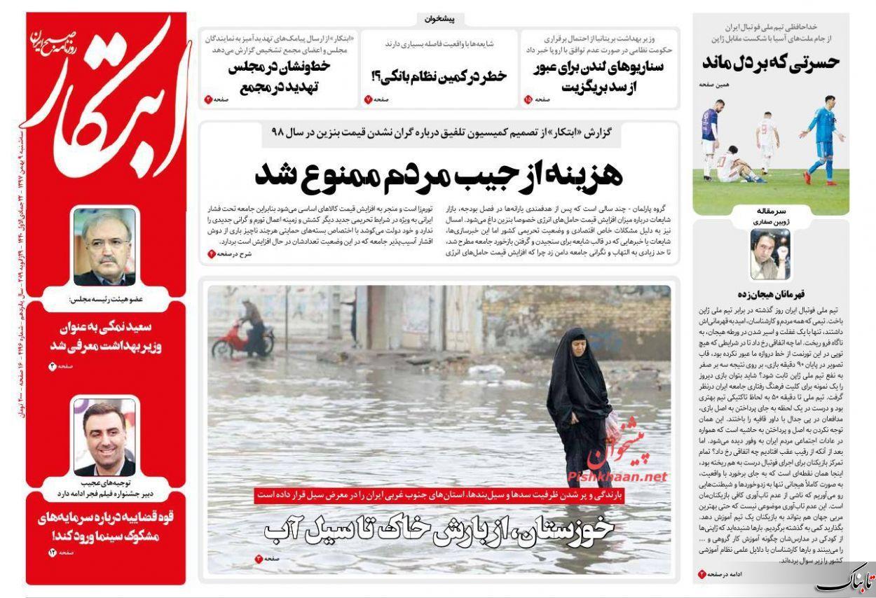 ما ایرانیها به کدام خصیصه فرهنگی خود میبازیم؟ /صداهای مخالف را به رسمیت بشناسیم و از نقد نهراسیم/نظرسنجی و همهپرسی راهی برای حل مشکلات کشور از جمله FATF