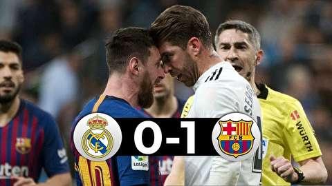 گزیده بازی رئال مادرید - بارسلونا