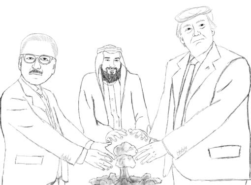 مسیر تلاش های اخیر عربستان برای دستیابی به «بمب اتم»؛ آمریکا یا پاکستان!؟