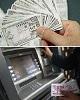 یارانه نقدی را ترجیح میدهید یا کوپن الکترونیک؟