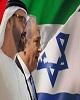 امارات،عربستان ورژیم صهیونیستی برای درگیری با ایران...