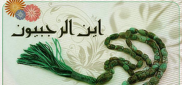 اعمال ماه مبارک رجب چیست؟