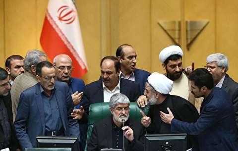 درگیری در مجلس شورای اسلامی بر سر یک جلسه