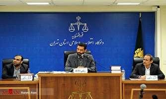 مشروح چهارمین جلسه دادگاه گروه هدایتی