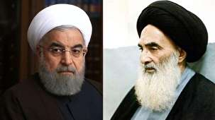 Rouhani's meeting with Ayatollah Sistani to send a powerful message of Iran's influence in Iraq