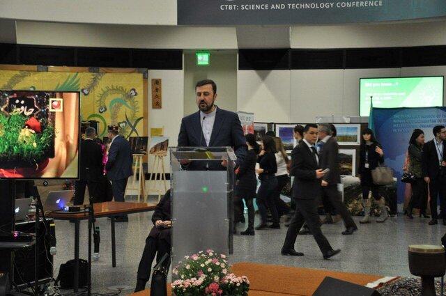 برگزاری مراسم نوروز در محل سازمان ملل در وین