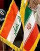 پرداخت بخش اول بدهی عراق، معادل ۲۰۰ میلیون دلار/ حداکثر طلب ایران از عراق حدود ۱.۵ میلیارد دلار/ تسهیلات ویژه برای ویزای تجار/ صادرات روزانه ۵ میلیون دلار برق و گاز به عراق/ ترانزیت کالا از عراق به ایران امکان پذیر خواهد شد/ قرارداد تعرفه ترجیحی با عراق به نفع ایران خواهد بود/ شرکتهای استاندارد ایرانی در مرزها مستقر میشوند