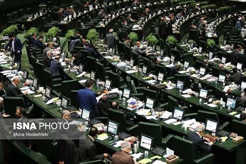 منظمترین نمایندگان مجلس در سال ٩٧ چه کسانی بودند