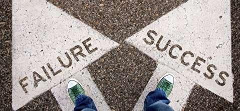 تصورات اشتباه افراد از موفقیت چیست؟
