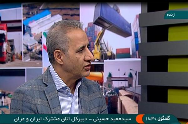 هیچگاه کالای ایرانی از قفسه کالای عراق حذف نشد