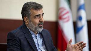 Iran to unveil new nuclear achievements defying US pressure campaign