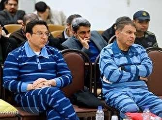 مشروح پنجمین جلسه دادگاه گروه هدایتی