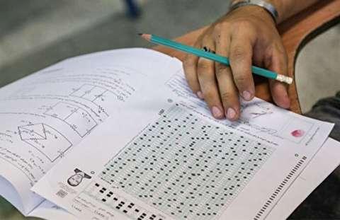 ثبتنام یک میلیون و ۱۱۸ هزار و ۷۹۳ داوطلب در کنکور ۹۸