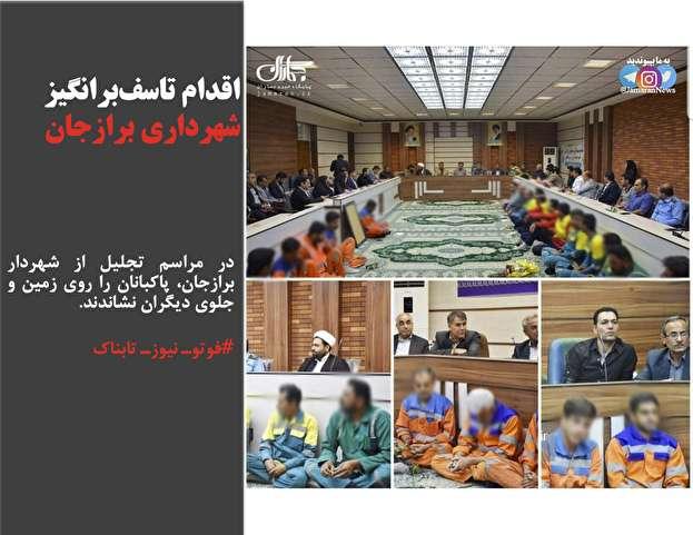 زنگنه: احمدینژاد مسائلی را گفت که دروغ بود/اقدام تاسفبرانگیز شهرداری برازجان/ ۸۸.۶ درصد مردم ایران تاکنون به تئاتر نرفتهاند