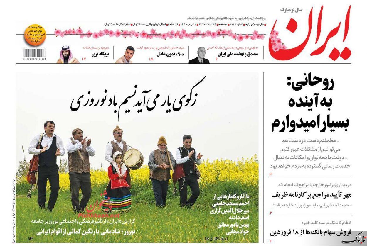رئیسجمهور یا نخستوزیر؛ مسأله این نیست/قیمت دلار کاهش نمییابد؟ / جمهوری اسلامی خواهد باخت یا معماران تحریمها؟!