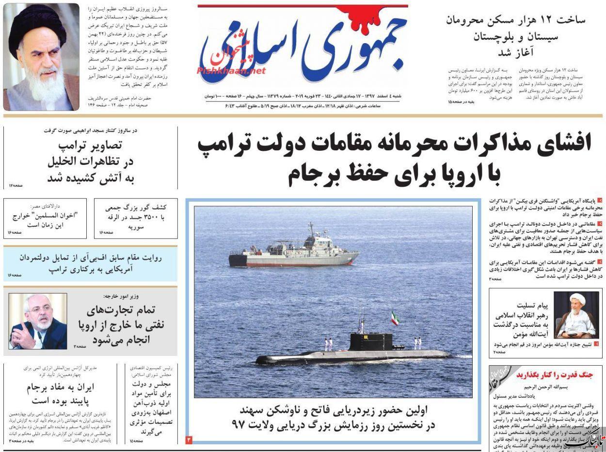 رئیسجمهور در استفاده از حقوق قانونی خود کوتاهی میکند/در صورت نپیوستن به FATF مسئولیت تبعات آن را بپذیریم/مهلت «FATF» برای ایران یا اروپا؟!