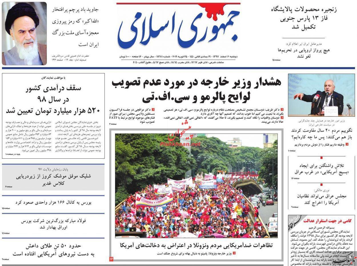 مفسدان اقتصادی غیرخودی اند؟! /اصلاحات و چارچوب تنگ سیاست/آیا یارانه ثروتمندان حذف میشود؟