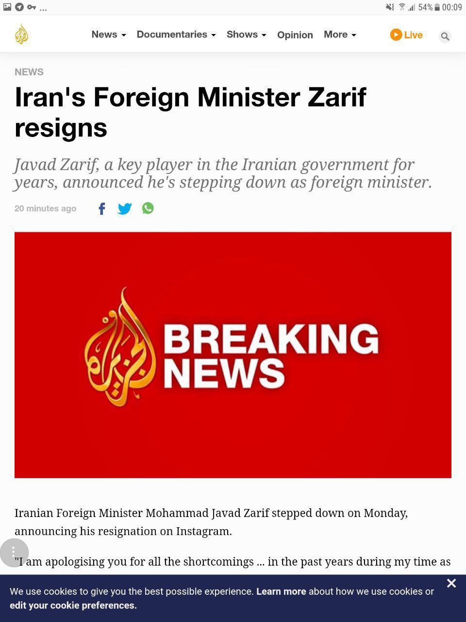 محمد جواد ظریف استعفا داد