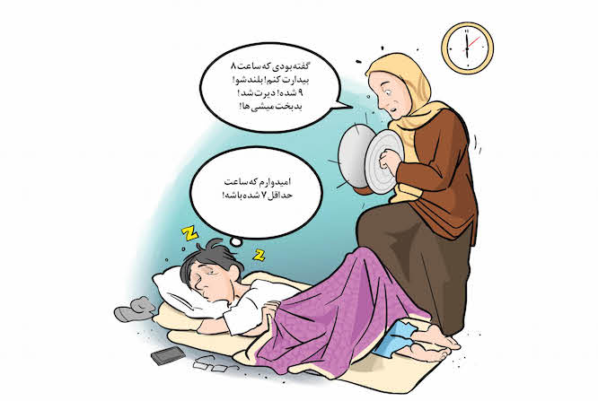 شوخی با فداکاریهای مادرانه